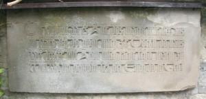 EsGru Tafel