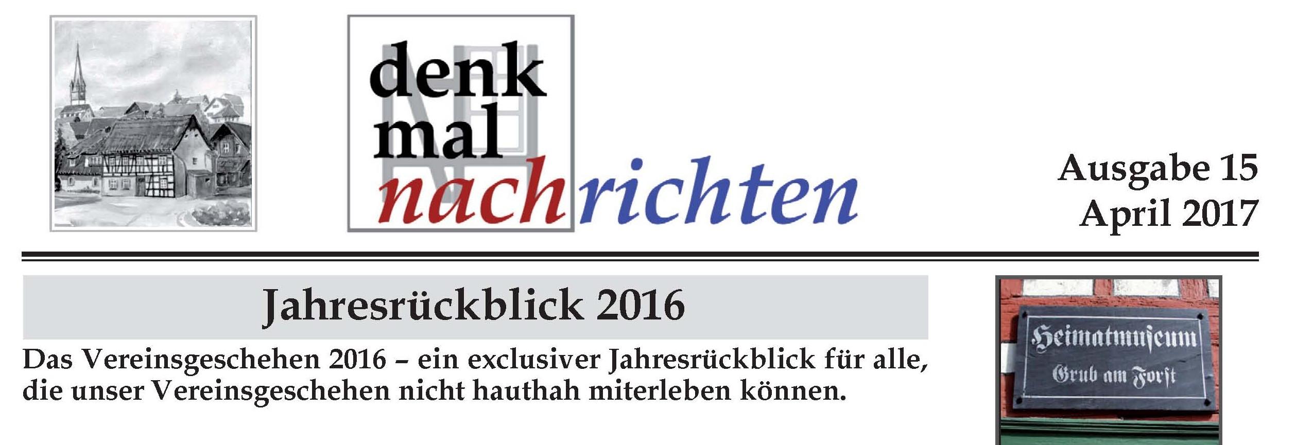 "Denkmalnachricht ""dmn"" 2017 ist da!"
